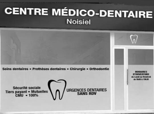 Centre médico-dentaire de Noisiel (77)