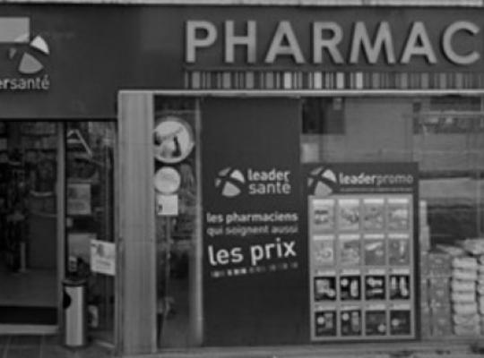 Pharmacie Mamane – Saint-Ouen (93)